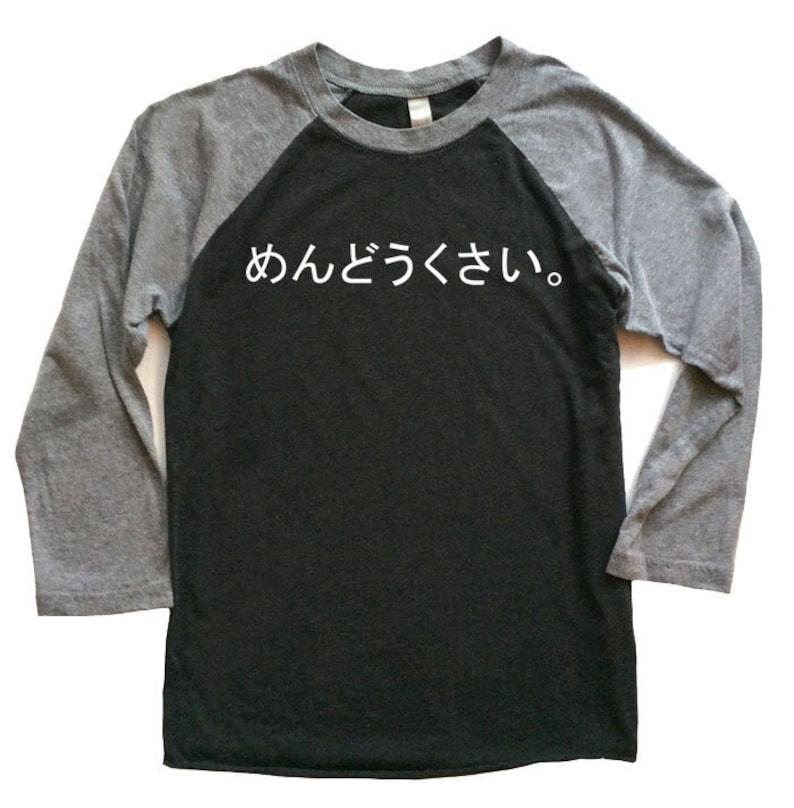 Anime CamiciaEtsy Tshirt Mendoukusai Fastidioso Divertenti Funny 4q3ALSj5cR
