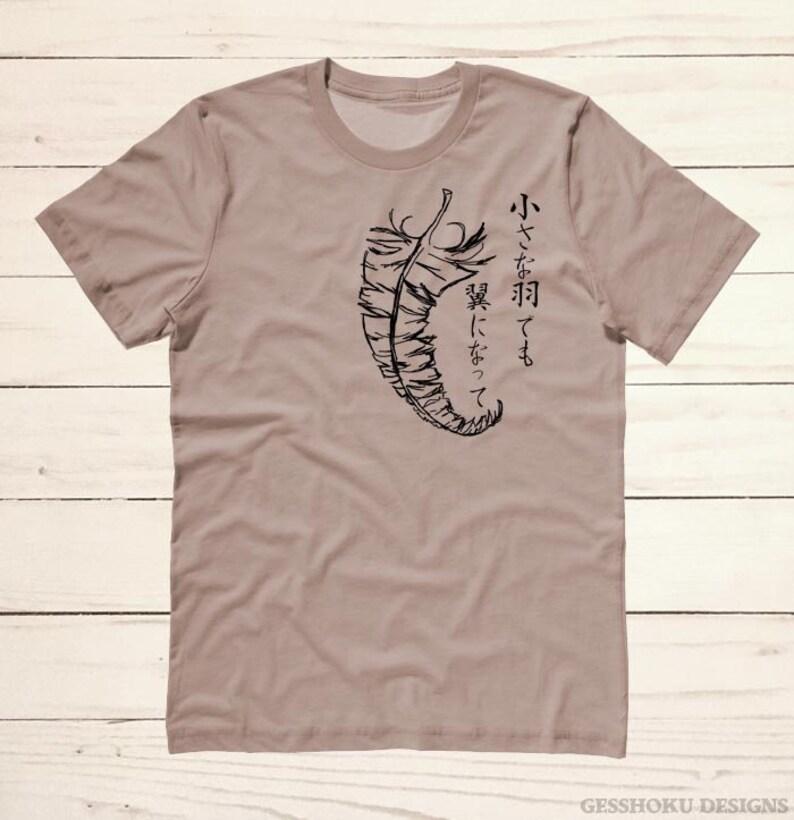 Feather Shirt Japanese kanji writing romantic clothing gothic Asian design  t-shirt
