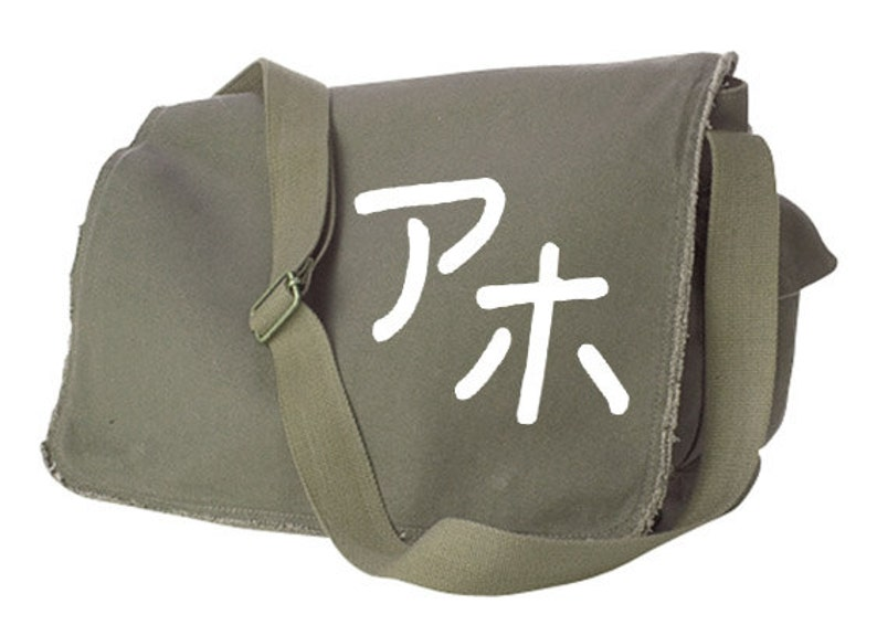 14bc70a8eb Funny Japanese Bag Aho Messenger Bag anime insult japanese