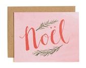 Noel Illustrated Card//1canoe2