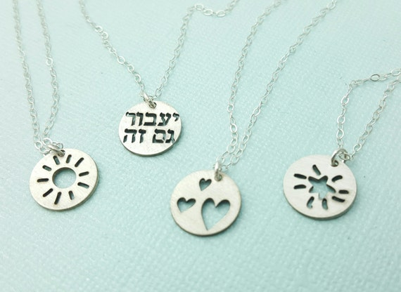 Charm Necklace This Too Shall Pass Hebrew Necklace Heart Etsy