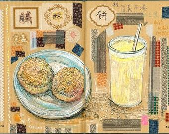 Food & Drink II  / 飲食記二 (Art Zine - Artist's Book) 5th Edition