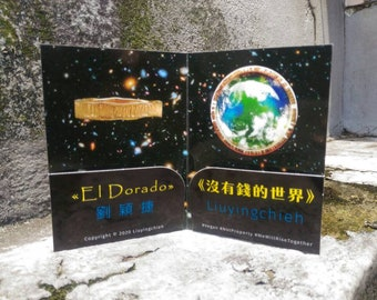 A World Without Money  «El Dorado»《沒有錢的世界》Liuyingchieh 2020 - Artist's Book - Zero Money - Not Property - Vegan Karma Book