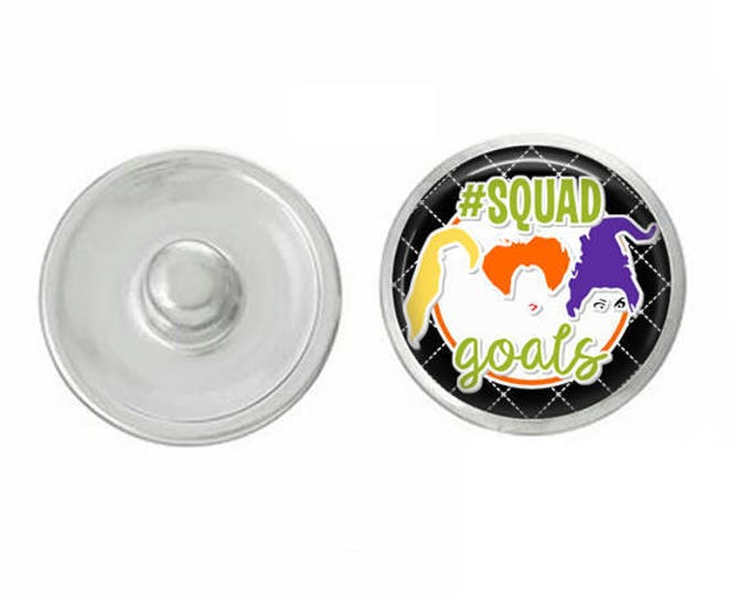 Squad Goals Snap for Jewelry - Bracelets - Charm Bracelets - Compatible with Gingersnaps - Ginger Snaps - Noosa - Chunk - 18mm Snap Jewelry