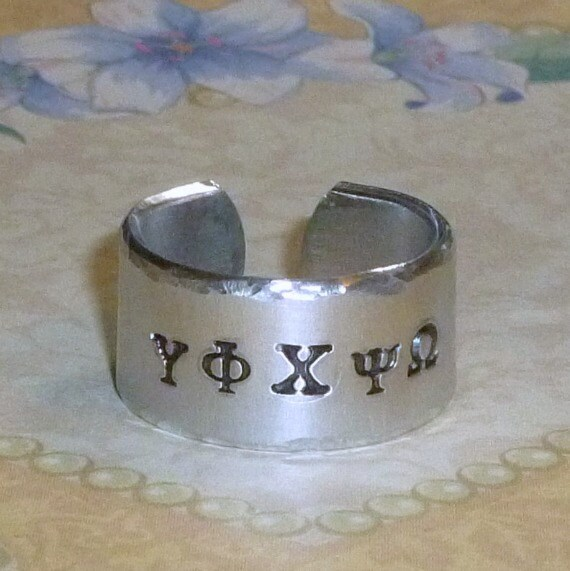 Unisex Personalized Greek Letter Hand Stamped Wide Aluminum Band Ring