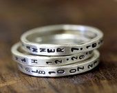 Custom Stamped Sterling Silver Ring Thin Band - Set of 3 (E0191)