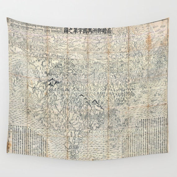 Antique Japanese Buddhist World Map Wall Tapestry, Vintage Map Large Size Wall Art, Modern, Dorm, Office Decor, Old Map Tapestry, Asian Text