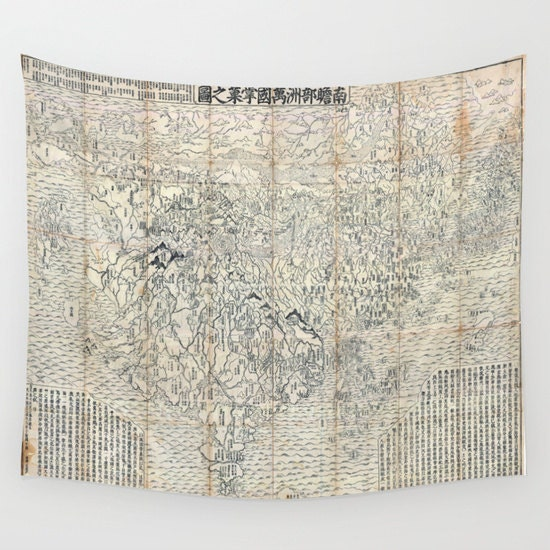 Antique World Map Tapestry.Antique Japanese Buddhist World Map Wall Tapestry Vintage Map