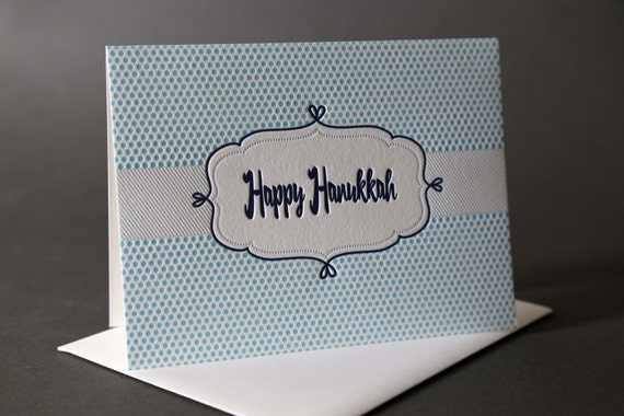 "Retro Frame ""Happy Hanukkah"""