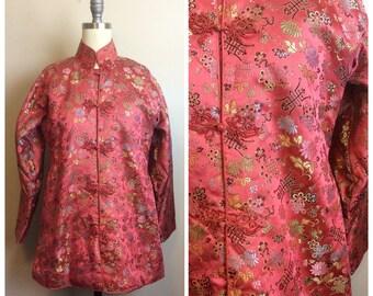 Pink brocade jacket   Etsy