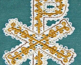 Battenburg Lace Chi Rho Symbol, gold with white trim, Crucifixion symbol