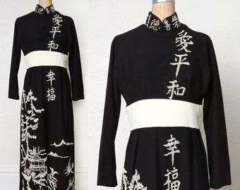 WOW Beaded Maxi Cheongsam Dress Chinese Characters