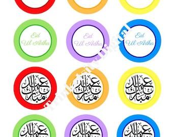 Rainbow Dotted Design Arabic English Eid Mubarak | Etsy