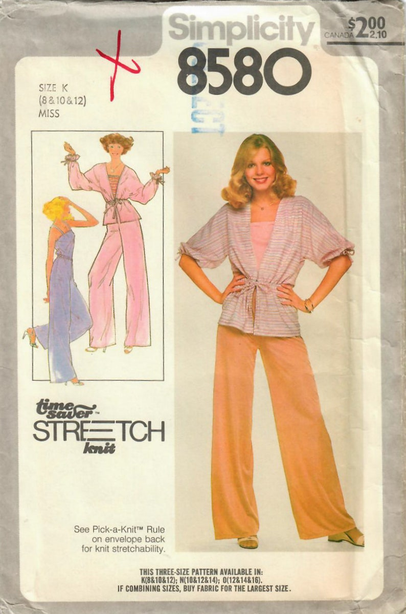 1970s Simplicity 8580 Vintage Sewing Pattern Misses Pullover image 0