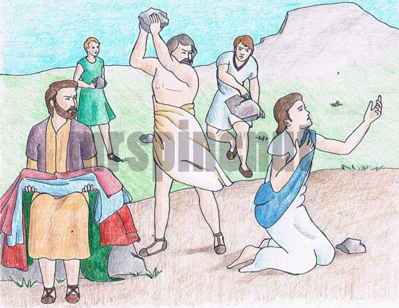 items similar to stoning of stephen book of acts bible colouring
