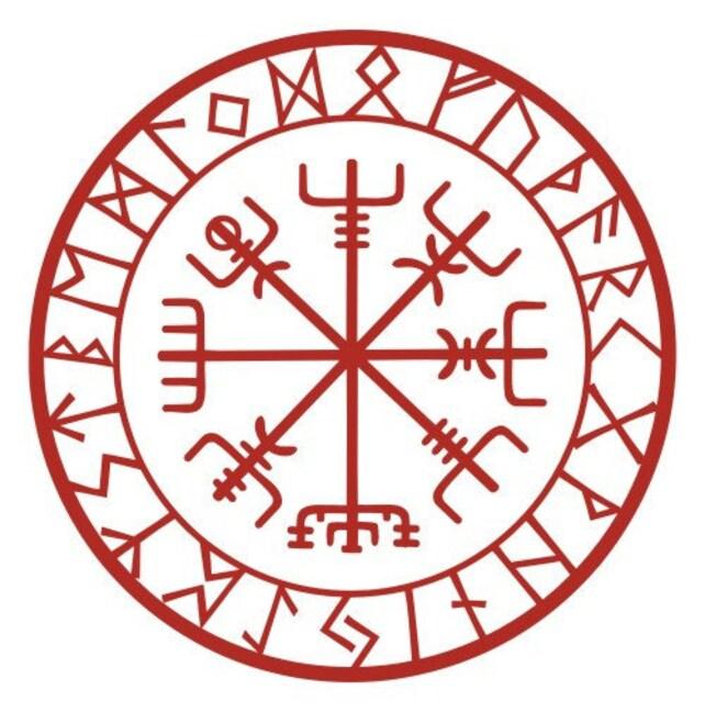 Viking Protection Runes Vegvisir Compass Talisman Red Vinyl Etsy