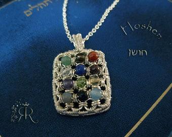 Hoshen pendant - The power of Twelve Aaron's Breastplate in sterling silver