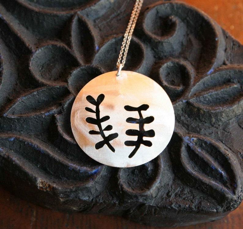 Primitive Fern Necklace image 0