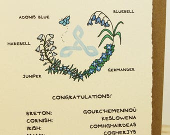 Celtic Congratulations! greeting card cute made in Canada baby celtic knot Breton Cornish Irish Manx Scottish Welsh Isles StPatricksDay