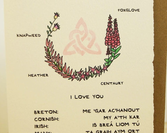 Celtic I Love You greeting card Valentine Canada stationery celtic knot Breton Cornish Irish Manx Scottish Welsh Isles love StPatricksDay