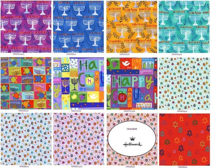 Chanukah Holiday Hallmark Collection - Hanukkah fabric Fat quarters,  bundle of 20