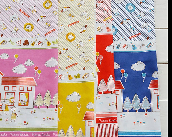 Music School Band Animals - K10700-700 - Petite Ecole Cotton border fabric - select length and color