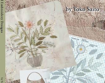 Yoko Saito  120 Original Embroidery Designs Book - Hand Embroidery