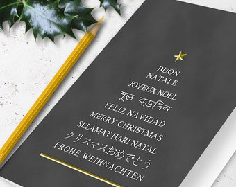 Black Gold Christmas Card Printable Greetings in Hindi Indonesian Japanese International Business Holiday Greetings DIY Company Xmas Card