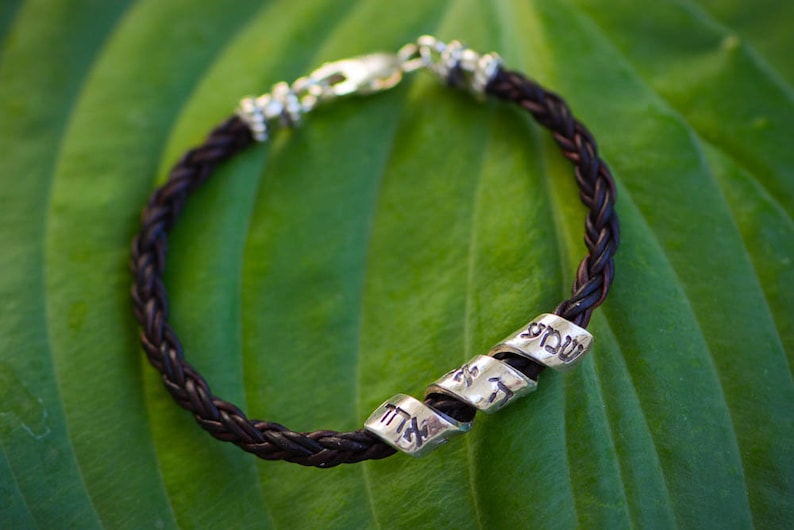 Shema Israel Bracelet image 0