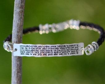 Traveler's Prayer Bracelet