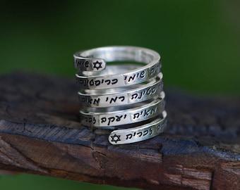 Family Names Custom Ring