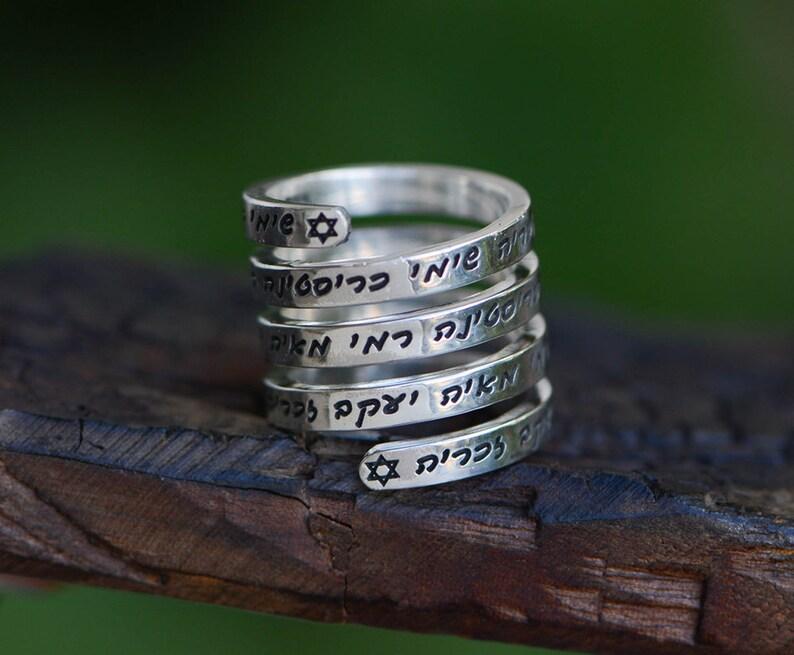 Family Names Custom Ring image 0