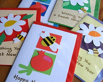 Rosh Hashanah Cards - Set of 5 (2 Designs)