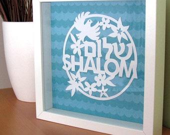 Handcut Shalom שלום Papercut