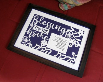 Blessing for the Home, Jewish Home Blessing, Jewish Art, Birkat HaBayit, Housewarming Gift