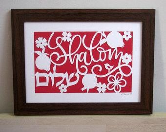 Jewish Art Shalom שלום Papercut Rosh Hashanah