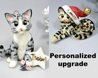 Cat Made to Order PERSONALIZED UPGRADE