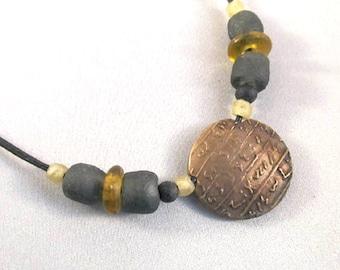 Bronze Reversible Lentil Bead Pendant