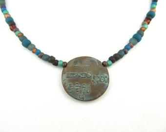 Reversible Copper Lentil Bead Necklace