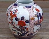 Gold Imari Hand Painted Vase Japan - Inventory Box 38