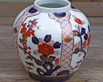 Gold Imari Hand Painted Vase Japan