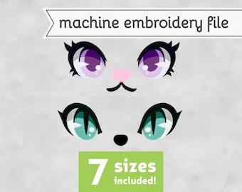 Woodland Animal Eyes #2 Machine Embroidery File Design for Plush 7 Sizes