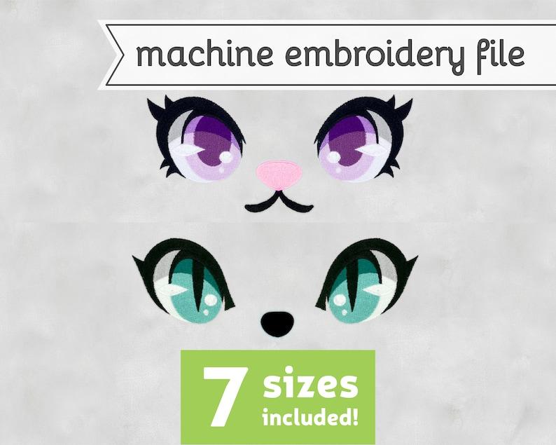 Woodland Animal Eyes 2 Machine Embroidery File Design for image 0