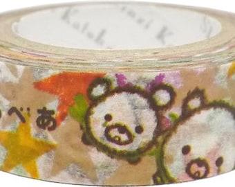 210907 bear star gold metallic Washi Masking Tape deco tape Shinzi Katoh