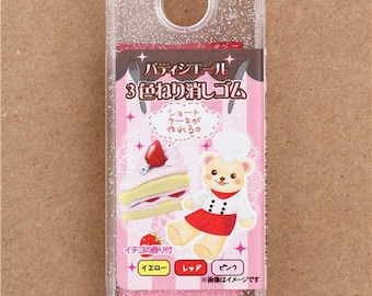 201263 DIY dough eraser set from Japan shortcake teddy bear