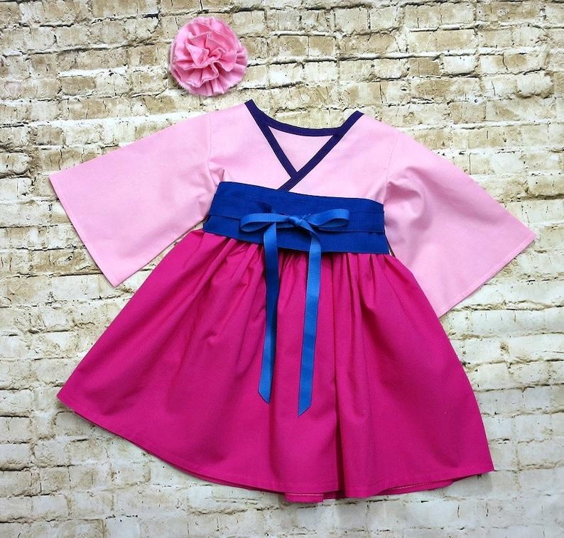 75f3fe3b10 Pink Mulan Dress 6 months to 14 years