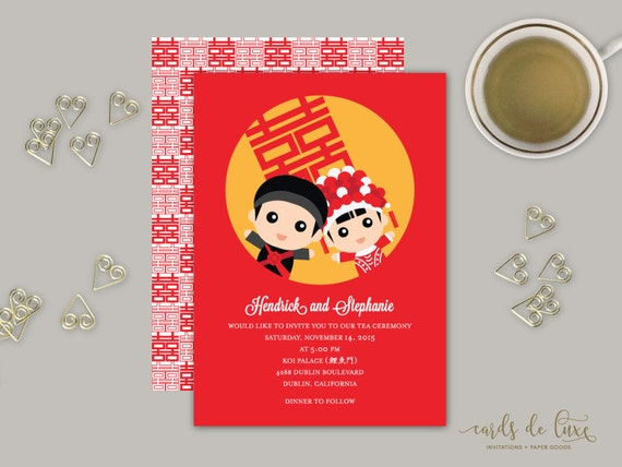 Double Happiness Cute Wedding Couple Tea Ceremony Etsy