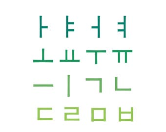 Korean Alphabet Print - Spring Green - 8x10 FREE SHIPPING