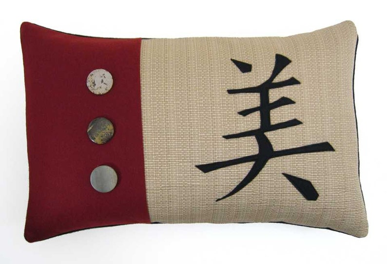 Kanji Beauty Decorative Pillow 12 x 18 inches image 0