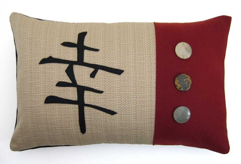Kanji Good Fortune Decorative Pillow 12 x 18 inches image 0